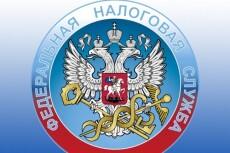 Консультация по НДС 25 - kwork.ru
