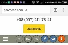 Доработка, Исправление ошибки на сайте 28 - kwork.ru