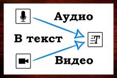 Кадровый аудит. Консультации 3 - kwork.ru