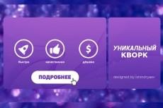 Обработка 20 фото для магазина 20 - kwork.ru