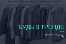 Создам логотип 25 - kwork.ru