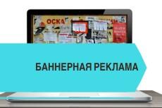 Баннер на автомобильном форуме 2007 года 4 - kwork.ru