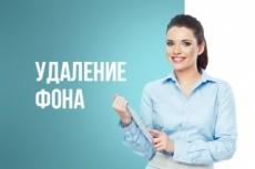 Круглое фото для инстаграма 10 - kwork.ru