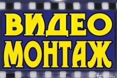 Создам сигну от известных Блогеров,и других известных личностей 3 - kwork.ru