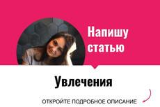 Сервис фриланс-услуг 121 - kwork.ru