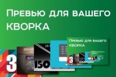 2 уникальных логотипа 32 - kwork.ru