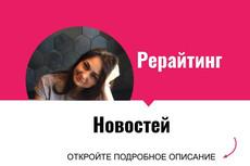 Сервис фриланс-услуг 169 - kwork.ru