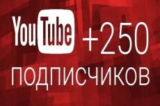 Выгодно Продаю 1055 готовых шаблонов продающих лендингов за 500 руб 13 - kwork.ru