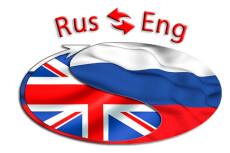 Наберу и перепечатаю текст с исправлением ошибок 4 - kwork.ru