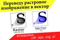 Макет красивой наклейки или крутого стикера 33 - kwork.ru