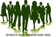 Составлю счет на оплату Вашим клиентам 19 - kwork.ru