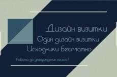 Разработаю наклейку в стиле поп-арт 28 - kwork.ru