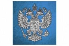 Нарисую 3D элементы 32 - kwork.ru