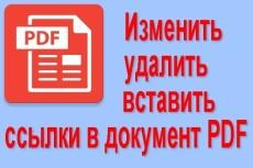 Пригласительный билет 3 - kwork.ru