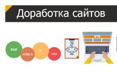 Парсинг. Сбор информации 14 - kwork.ru
