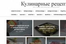 Составлю ТЗ по Пузату 4 - kwork.ru