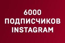 Вёрстка и разработка листовки 22 - kwork.ru
