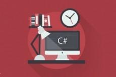 Доработаю, допишу, доделаю - сайт,  HTML,CSS, JS, OPENcart, WP, MUSE и т.д 3 - kwork.ru