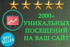 Сделаю 4 уникальных логотипа за один кворк 28 - kwork.ru