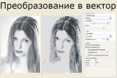 Выполню монтаж и обработку видео 8 - kwork.ru