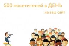 Создам дизайн для сайта, Landing page 14 - kwork.ru