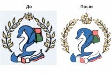 Качественная векторная отрисовка 38 - kwork.ru