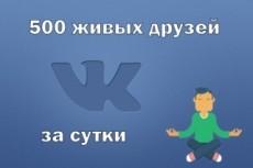 20 установок с Google Play 16 - kwork.ru