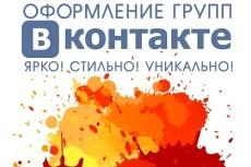 Разработаю дизайн сертификата или диплома 13 - kwork.ru