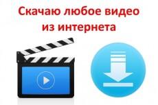 Научу покупать с Кэшбэком в 700 магазинах 15 - kwork.ru