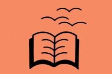 Обучение французскому языку 2 - kwork.ru