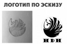 Фирменный бланк 16 - kwork.ru