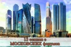 10 крауд-ссылок из Мой Мир. mail. ru 7 - kwork.ru