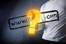 Подбор и регистрация домена для вашего сайта под ключ 13 - kwork.ru