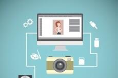 Выполню обработку изображений в Photoshop 75 - kwork.ru
