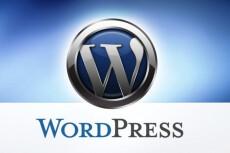 Сайт на премиум-шаблоне Word Press. 100% адаптивный под мобильные 12 - kwork.ru