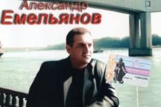 Напишу песню на Ваши стихи 17 - kwork.ru