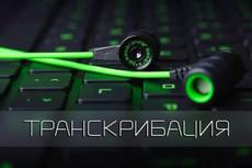 Набор текста с PDF-скана, фотографий, рукописи 42 - kwork.ru