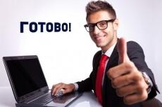 Выполню презентацию в Power Point из 18 слайдов 15 - kwork.ru