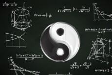 Помогу решить задачи по физике 8 - kwork.ru