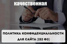 Подготовлю документы по регистрации и ликвидации юридического лица 8 - kwork.ru