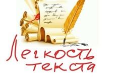 Научная редактура текста, доклада 20 - kwork.ru