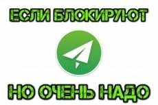 Перенос сайта на другой хостинг - WordPress 28 - kwork.ru