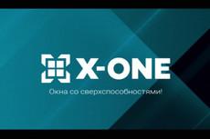 Сделаю рекламный ролик 22 - kwork.ru