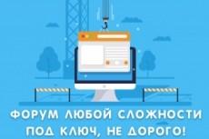 Автоматически наполняемый сайт. Новости, советы и статьи. Есть демо 5 - kwork.ru