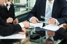Анализ бизнес процессов в Power BI 10 - kwork.ru