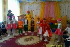 Сценарии детских пьес в стихах 22 - kwork.ru