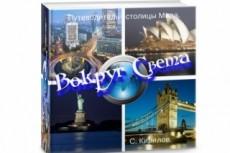 3D книги, 3D коробка для вашего инфопродукта 10 - kwork.ru