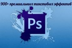 Разработаю Ваш логотип за 6 часов 20 - kwork.ru