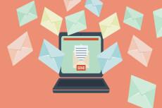 Вручную разошлю письма на email-адреса по вашей базе 7 - kwork.ru