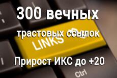 Соберу вручную базу данных по Вашим критериям 19 - kwork.ru